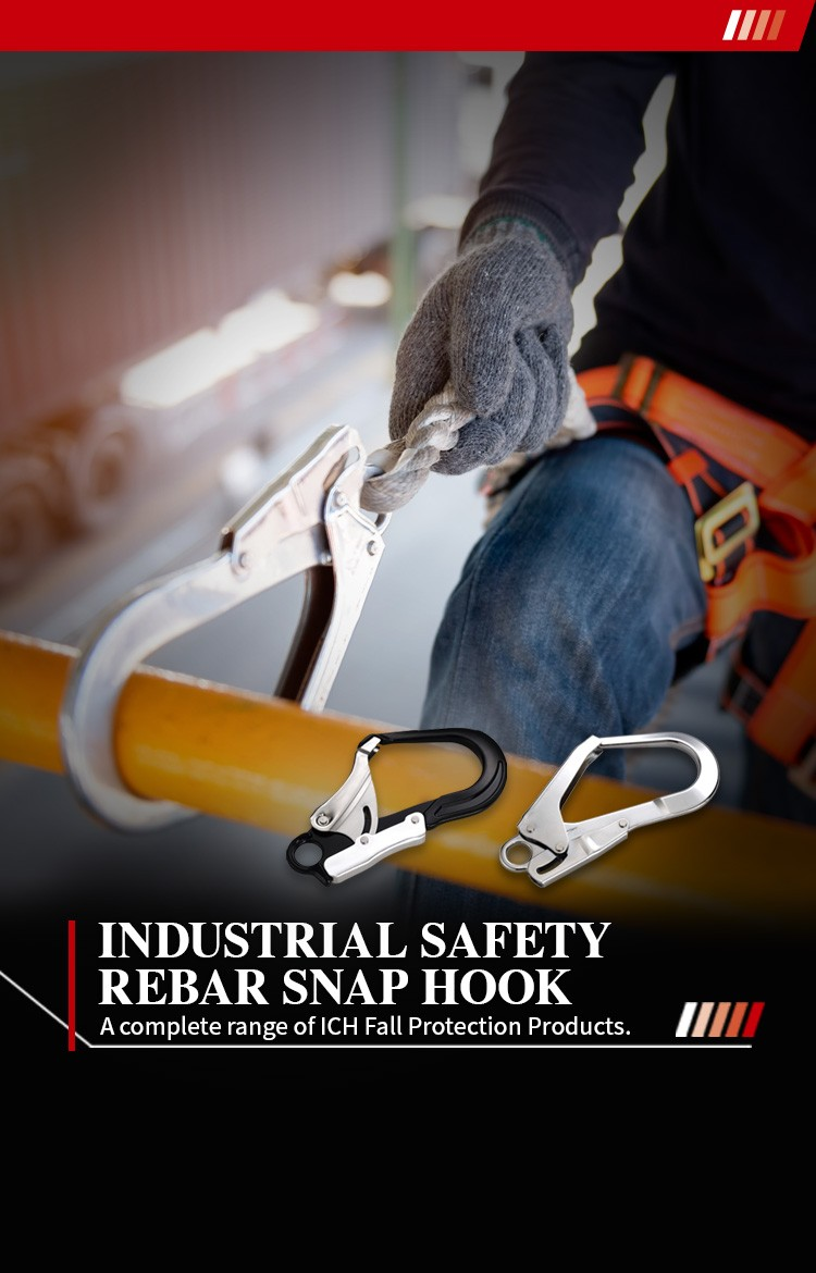 INDUSTRIAL SAFETY REBAR SNAP HOOK