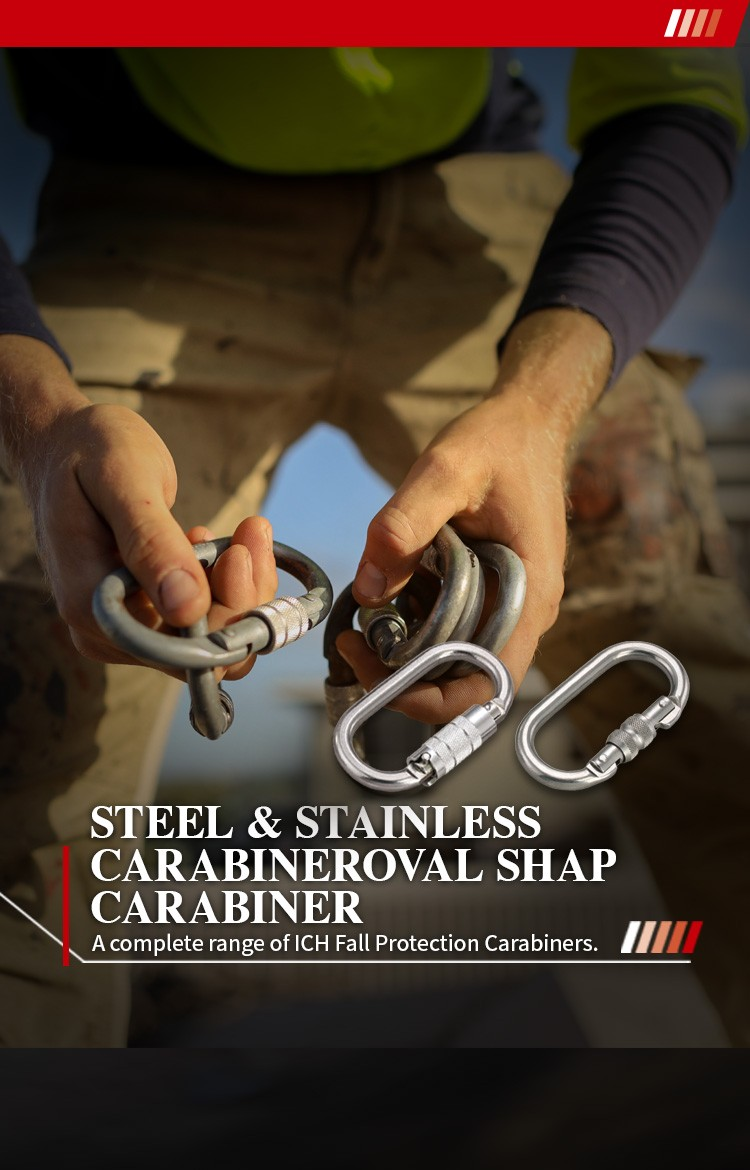 STEEL & STAINLESS CARABINER